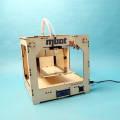 MBot Cube 打印软件与用户手册