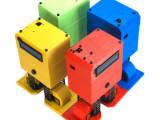Chip-E - RobotGeek Biped